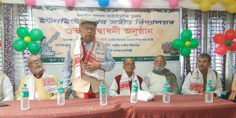 Asam Sahitya Sabha