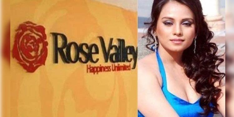 Rose Valley scam: CBI arrest actress Subhra Kundu from Kolkata 1