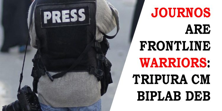 Journalists are front line warriors, to get COVID-19 vaccine on priority basis, assures Tripura CM Biplab Deb 1