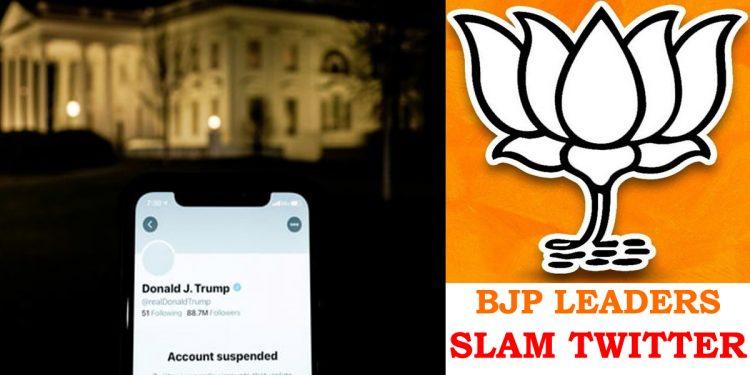 Donald Trump's Twitter handle suspension: BJP leaders slam social media giant, say it sets dangerous precedent 1
