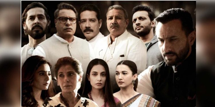 I&B ministry summons Amazon Prime Video officials after BJP MP seeks ban on web series 'Tandav' 1