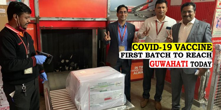 COVID-19 vaccine: First batch of consignment for Assam, Meghalaya likely to arrive in Guwahati today evening 1