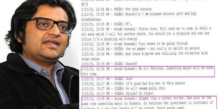 Lids off Arnab Chat Gate, is national security under threat? 1