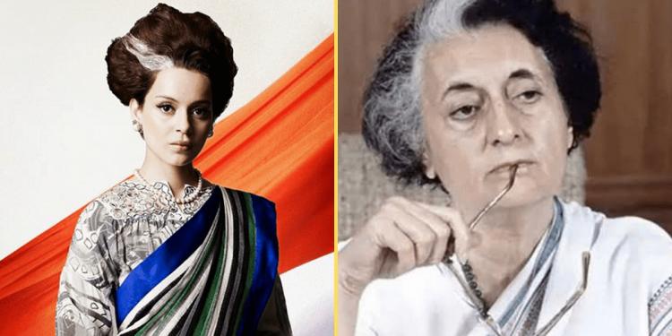Kangana Ranaut to play former PM Indira Gandhi in upcoming movie 1