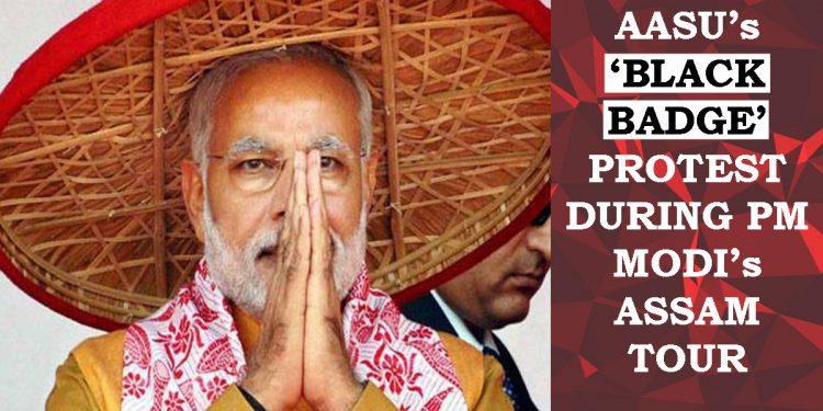 Assam: AASU activists to don 'Black Badges' during PM Narendra Modi's visit to State 1