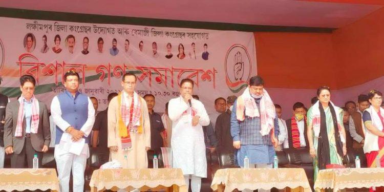 Lok Sabha MP Gaurav Gogoi