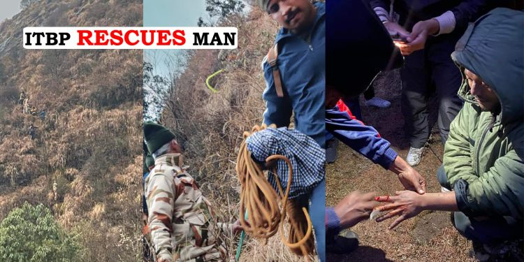 Sikkim: ITBP jawans rescue man stranded on a cliff 1