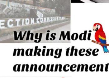 Left Front questions PM Narendra Modi's Assam Assembly Elections dates announcement remark 6