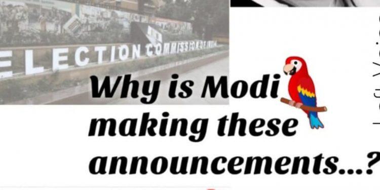 Left Front questions PM Narendra Modi's Assam Assembly Elections dates announcement remark 1