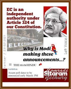 Left Front questions PM Narendra Modi's Assam Assembly Elections dates announcement remark 4