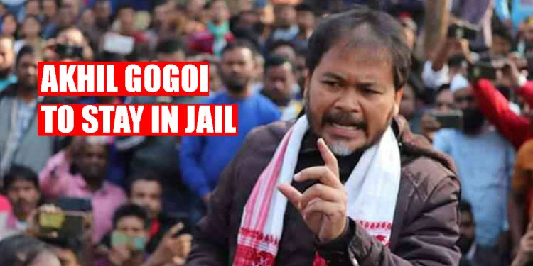 Assam: Supreme Court denies bail to Raijor Dal president Akhil Gogoi 1