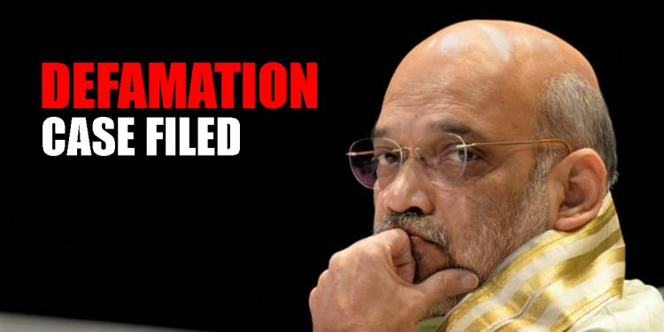 Defamation suit against Amit Shah, special West Bengal Court summons Union Home Minister 1
