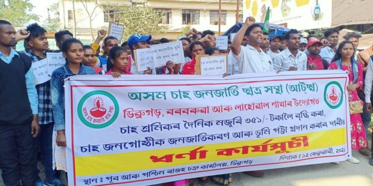 Assam tea tribe students' body stages protest seeking wage hike & ST status 1
