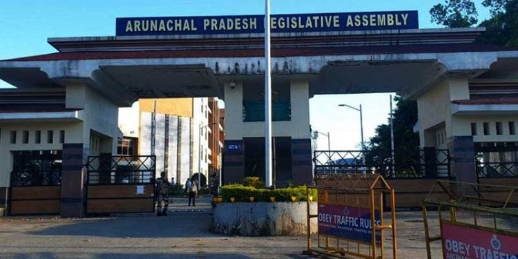 Arunachal Pradesh Assembly