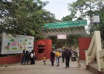 Assam State Zoo gears up for new guests from Israel 1