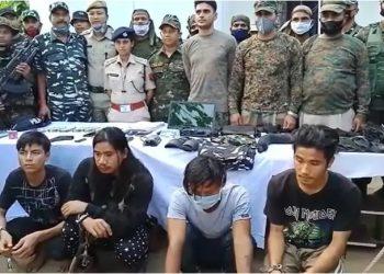 PDCK miliatnts arrested by police. (File image)