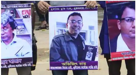 Roy, a US citizen of Bangladeshi origin, was hacked to death by machete-wielding assailants in February 2015.