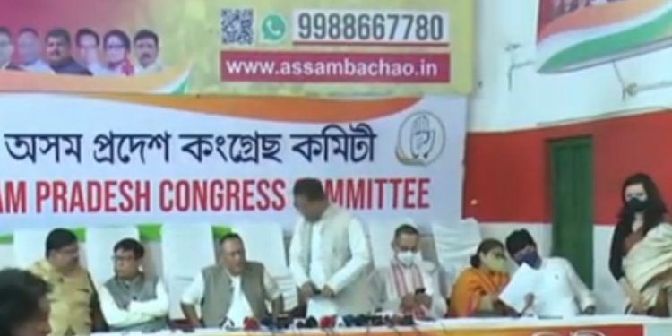 Assam: Congress launches 'Axom Basaon Ahok' campaign for Assembly Elections 1