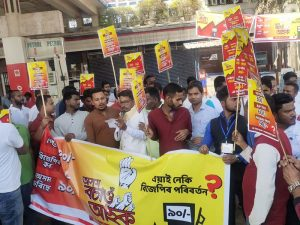 Assam on verge of witnessing historic change: AICC general secretary Mukul Wasnik 4