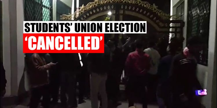 Assam: Uproar in Dibrugarh University over cancellation of Students' Union election 1