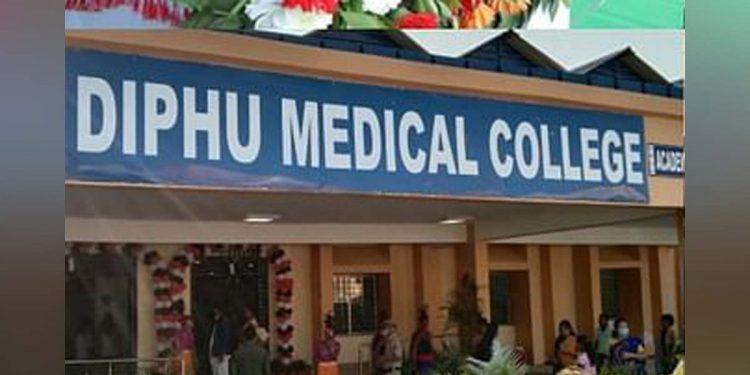 Diphu Medical College Hospital