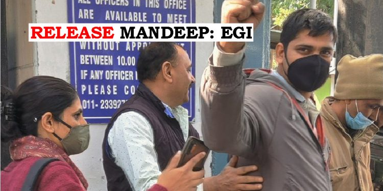 The EGI stated that the arrest of Mandeep Punia was an attempt to muzzle the voices of independent journalists.