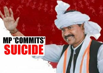 Dadar and Nagar Haveli MP Mohan Delkar 'commits' suicide in Mumbai hotel 2