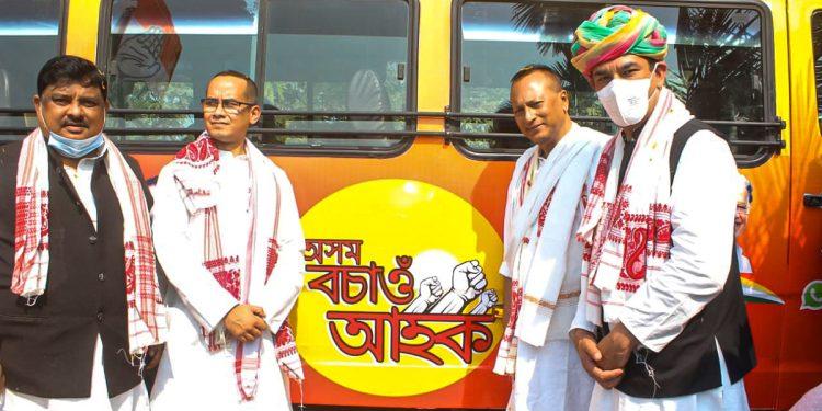 Assam: Congress' 'Axom Basaon Ahok' Yatra kick-starts at Batadrava Than 1