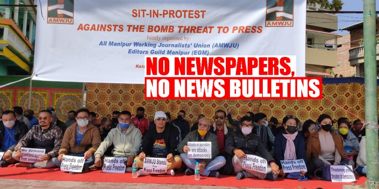 Manipur: Local channels blank out news, publication of newspapers halted as journalists extend cease work strike 1