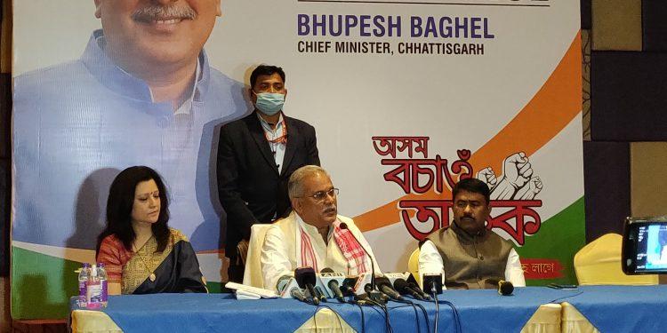 Sarbananda Sonowal operating syndicates in Assam: Chhattisgarh CM Bhupesh Baghel 1