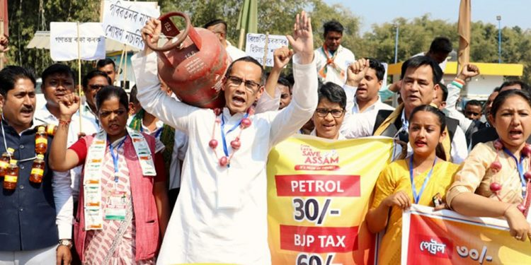 Assam: Congress' vehement protests across State over high prices of petrol and diesel 1