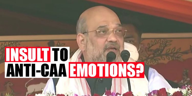 'Insult' to anti-CAA sentiments? Amit Shah indirectly calls AJP and Raijor Dal parties of agitators 1