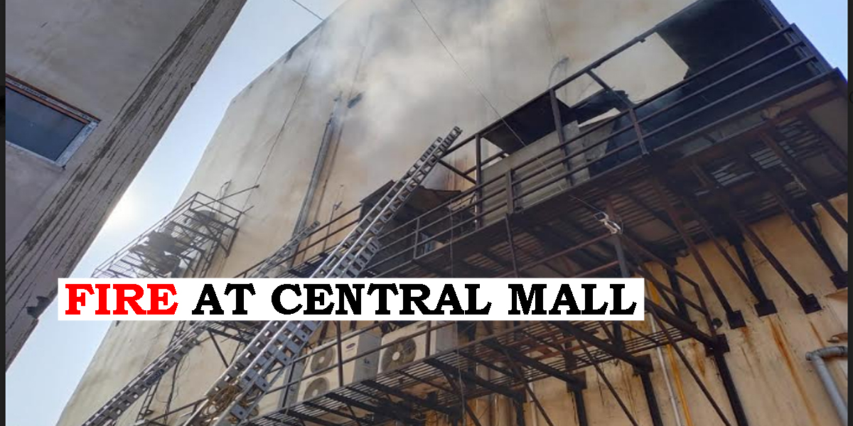 Assam: Fire breaks out at Central Mall in Guwahati