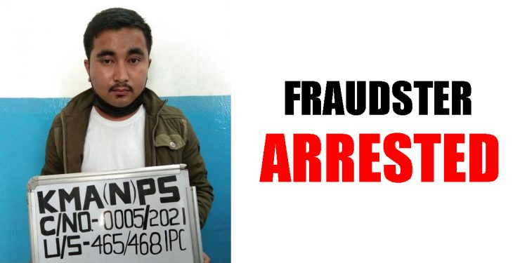 1 arrested for duping people by making false promises of providing jobs in Nagaland Police 1