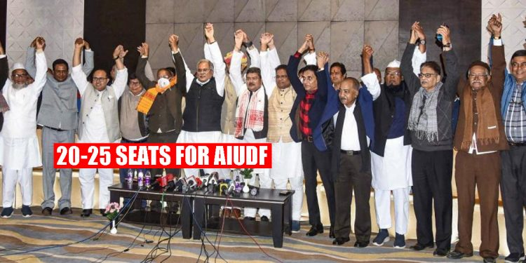 Assam Assembly Elections: AIUDF to contest in 20 to 25 seats 1