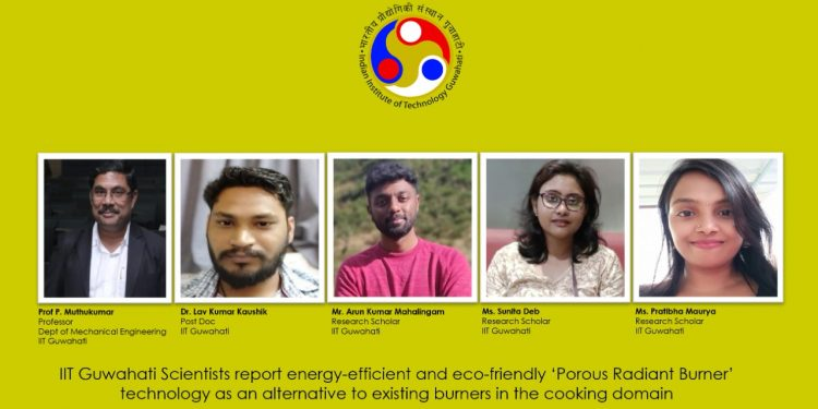 IIT Guwahati researchers develop energy-efficient & eco-friendly cookstoves 1