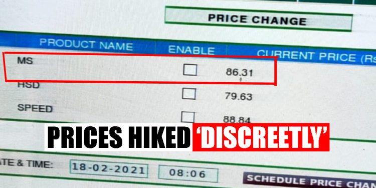 Meghalaya: Prices of petrol and diesel hiked 'discreetly' 1