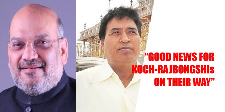 Assam: Ananta Rai hints at ST status grant to Koch-Rajbongshi community post discussions with Home Minister Amit Shah 1