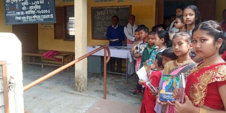 Hahnpuriya KC LP School
