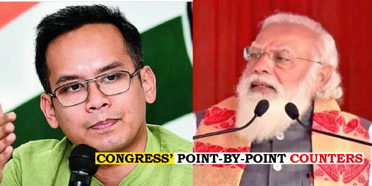 Assam: Congress criticises PM Narendra Modi's speech, releases point-by-point counters 1