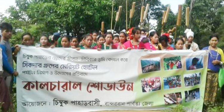 Northeast chief ministers urged to take up eviction of Garo and Mro people with Bangladesh 1