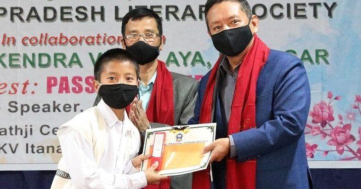 Arunachal Assembly speaker bats for preservation of mother language 1