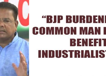 Assam Congress slams PM Narendra Modi for 'failing' to address key issues 5