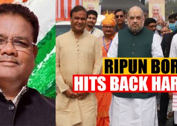 Ripun Bora hits back at Amit Shah, says 'Congress brought Assam out of conflict and militancy' 2