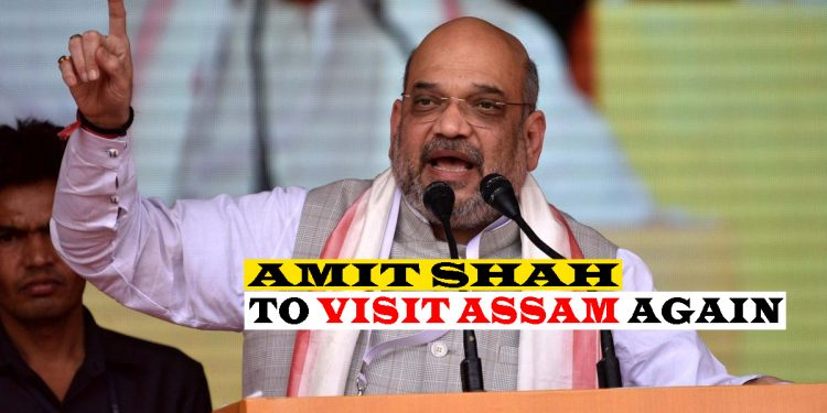 Home Minister Amit Shah to visit Assam again on February 11 1