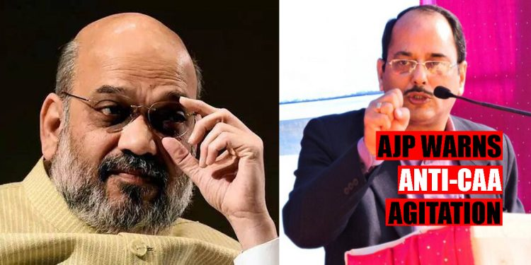 Assam: AJP slams Home Minister Amit Shah over CAA implementation statement 1
