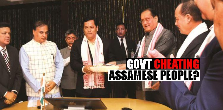 Clause 6 implementation: Assamese people betrayed? BJP Government in Assam waiting for CAA implementation? 1
