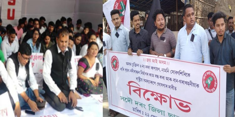 Assam: AASU up in arms against Centre, State Government over Clause 6 implementation 1