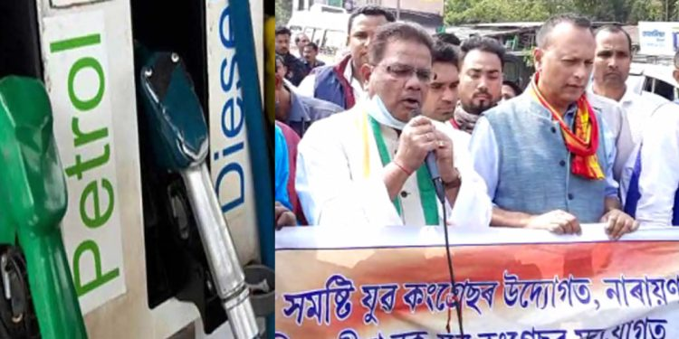 Assam: Congress protest rally in Lakhimpur over sky-rocketing prices of petrol and diesel 1