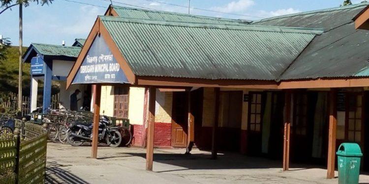 Dibrugarh Municipal Board